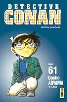 Dtective Conan, Tome 61