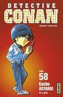 Dtective Conan, Tome 58