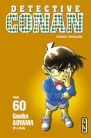 Dtective Conan, Tome 60